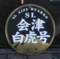 Dsc_00921