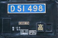 Img_54401