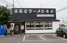Img_68011