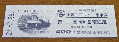 P4030043