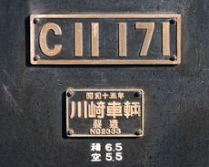 Imgp06261