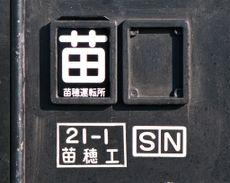 Imgp06281