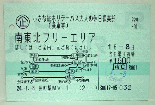Cimg63591