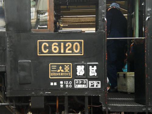 Cimg65911