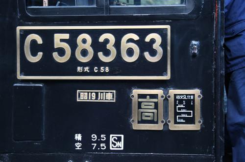 5a7e3813