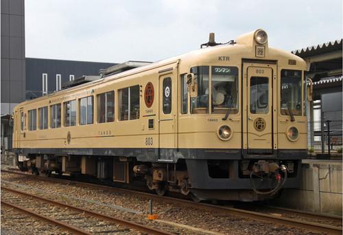 Cimg93062