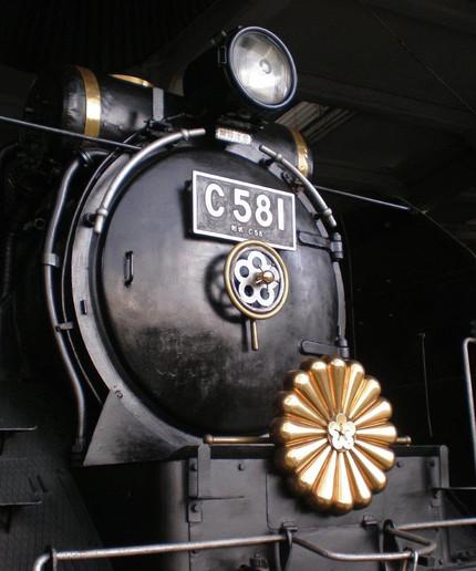 P12702081